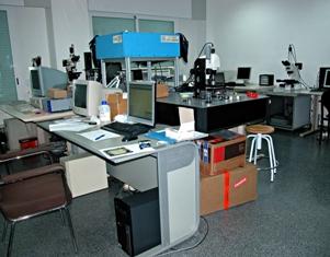 laboratori neurofisiologia.JPG